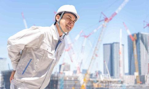 建築業(ゼネコン・工務店など)がブラック企業といわれる理由~退職者を減らす改善点